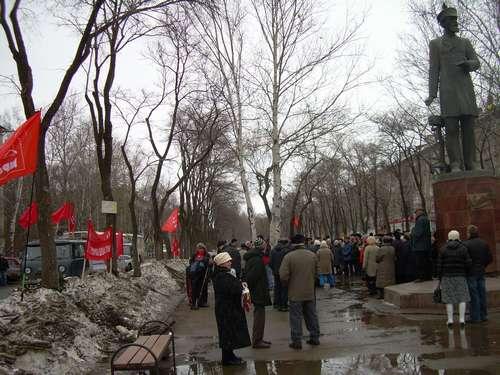 Пермские коммунисты выразили недоверие руководству страны