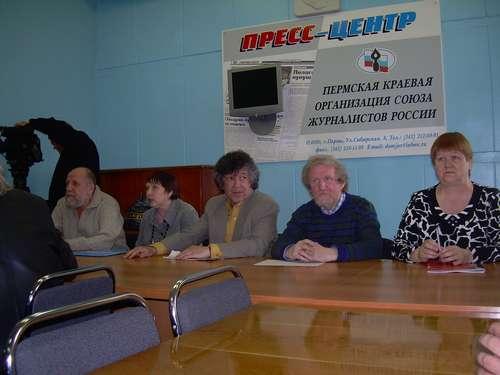 В Перми создается Конгресс пермской интеллигенции