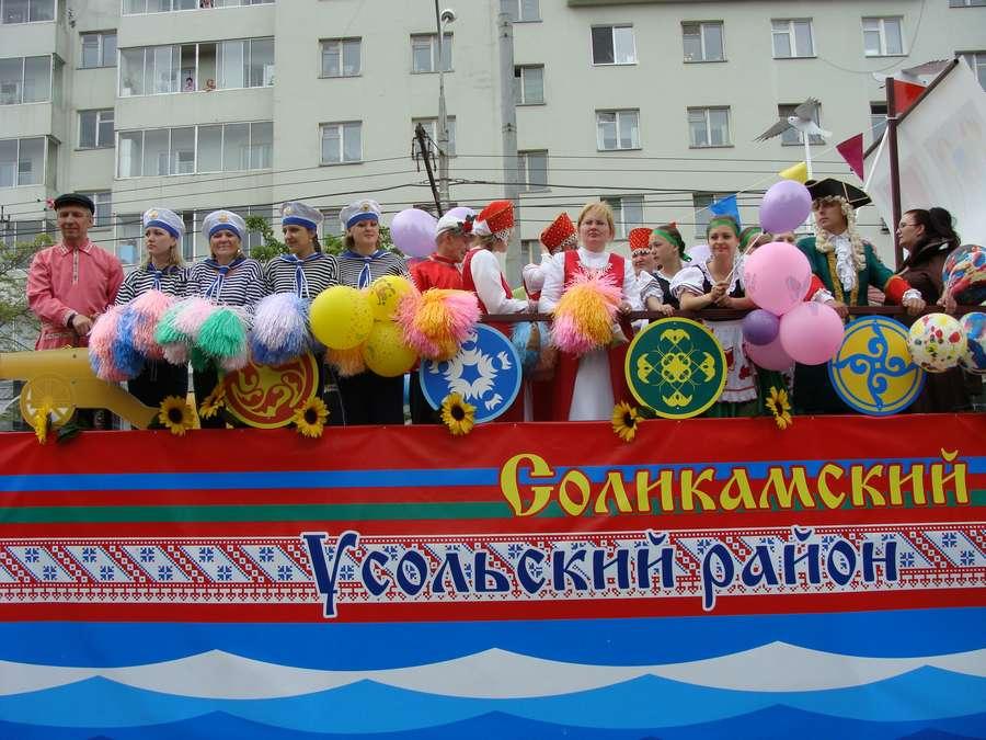 В день города в Перми открыты два памятника и три памятные доски, а по улице Ленина проплыли 32 ладьи - фото 45
