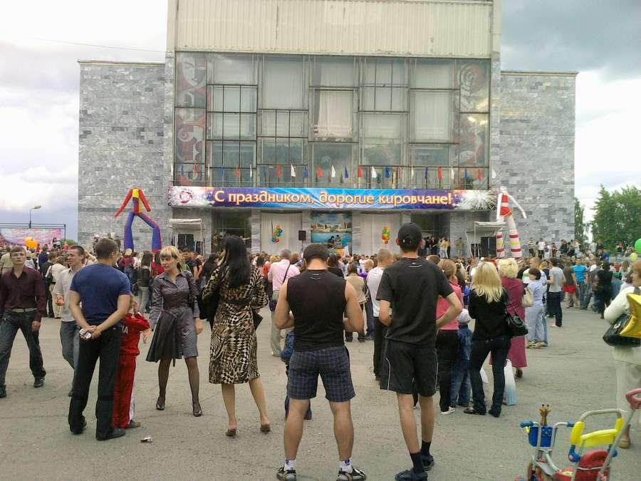 В Кировском районе Перми прошел фестиваль фейерверков - фото 1