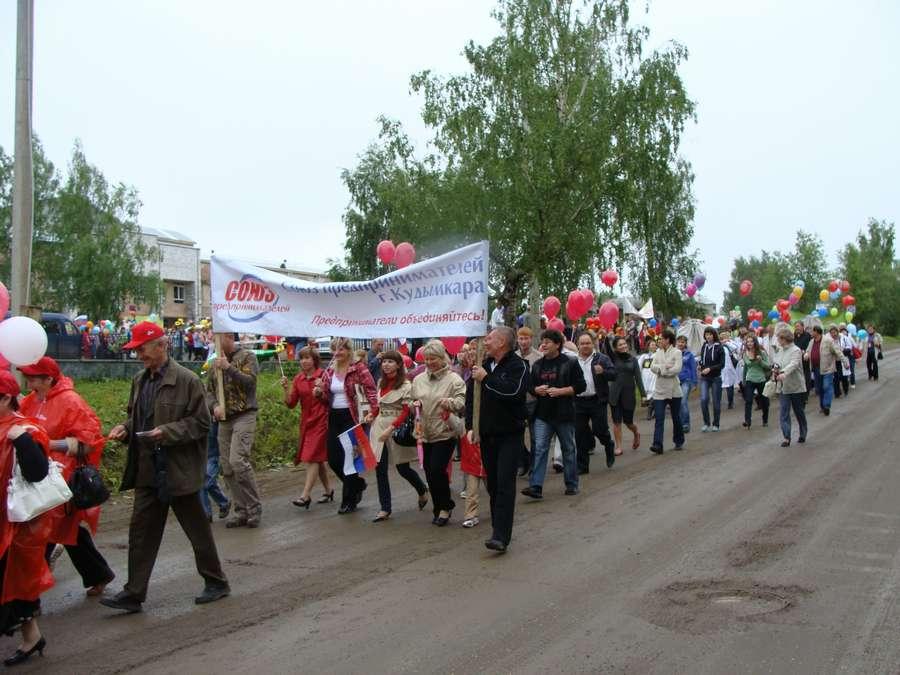Сегодня в Кудымкаре чудь проводит карнавал - фото 13