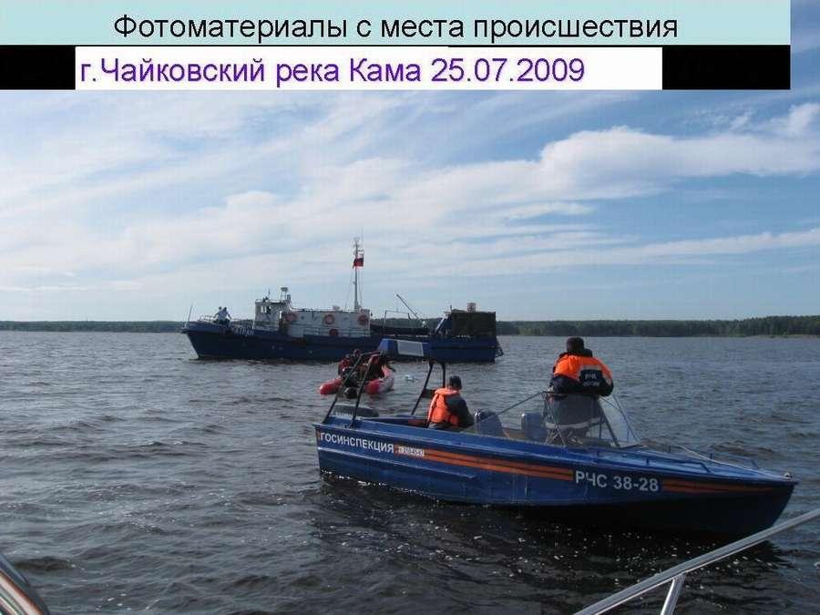 Затонувший в Чайковском катер поднимут со дна водолазы