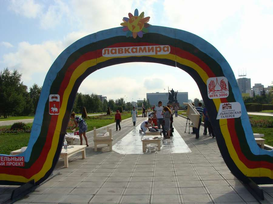 Самая длинная Лавка Мира – в Перми