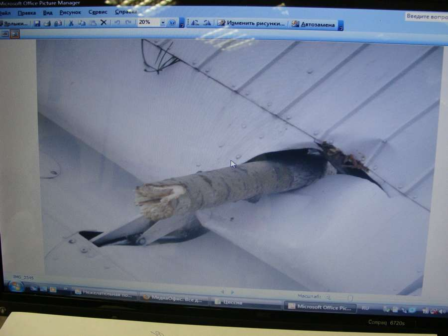 Пассажир падающего на Пермь самолета до последнего момента делал снимки