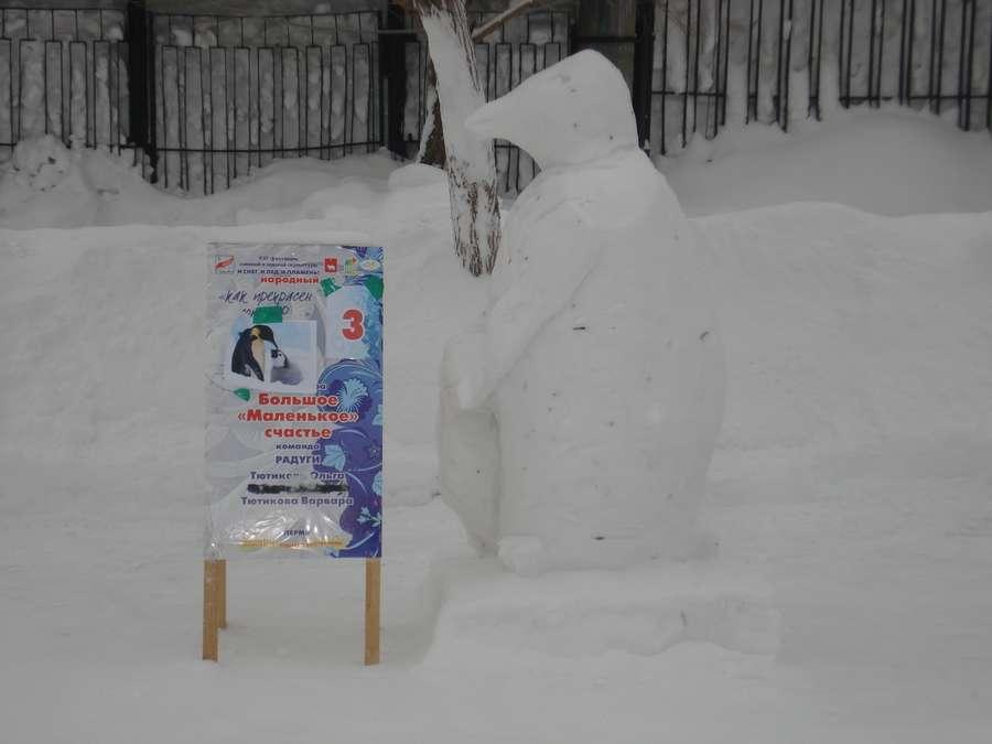 Народный победитель фестиваля скульптур  пока не назван - фото 1