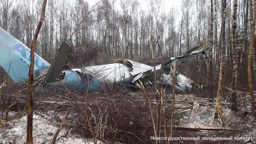 МАК сообщает о начале расследования катастрофы ТУ-204