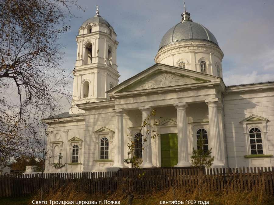 Пожвинской церкви нужен свой голос
