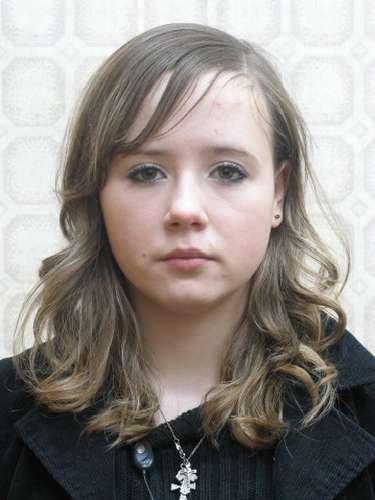 В Перми пропала 20-летняя девушка