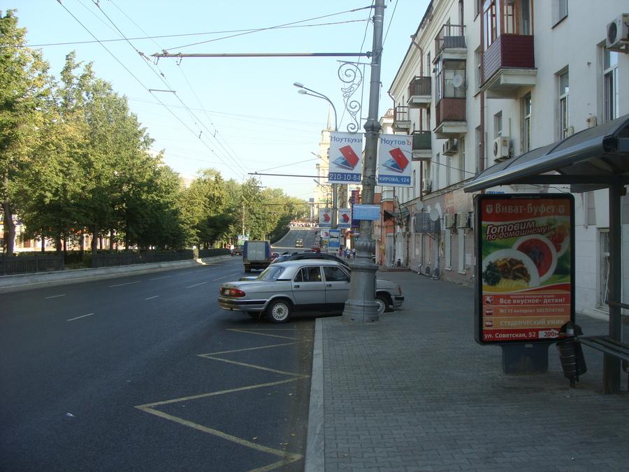 Крестный ход Пермь — Белая гора начался