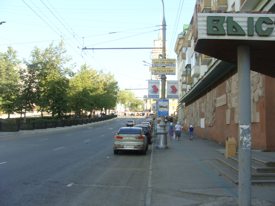 Крестный ход Пермь — Белая гора начался - фото 2