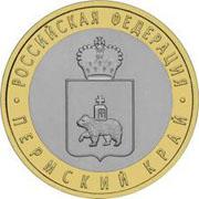 Пермский край может отплачивать своей монетой