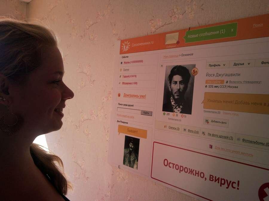 В Перми открыта выставка «Ни шагу назад!»