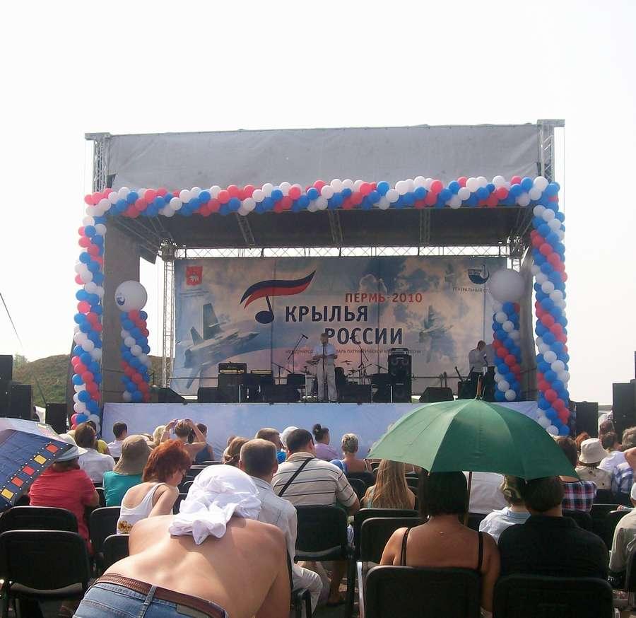 На «Крыльях России» в Перми девушки катапультировались