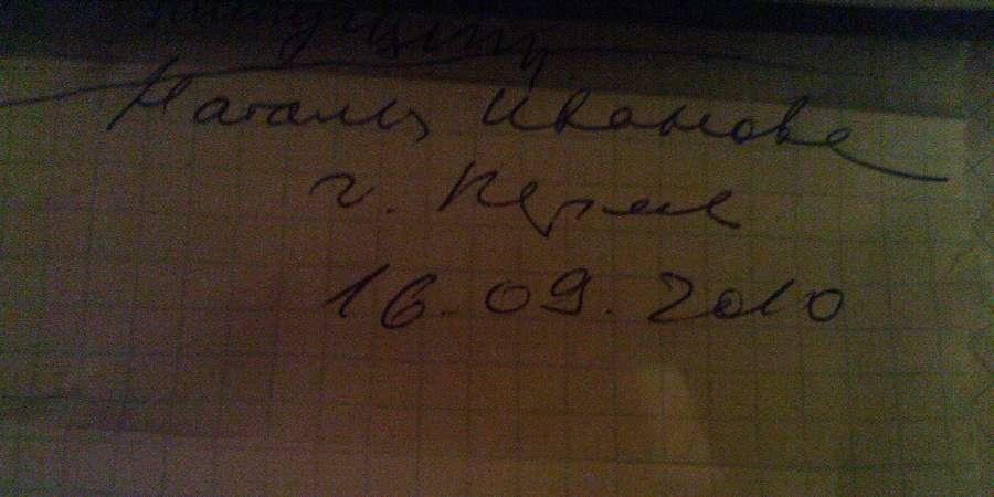 Наталью Иванову в пермской библиотеке сменит Ирина Эренбург - фото 1