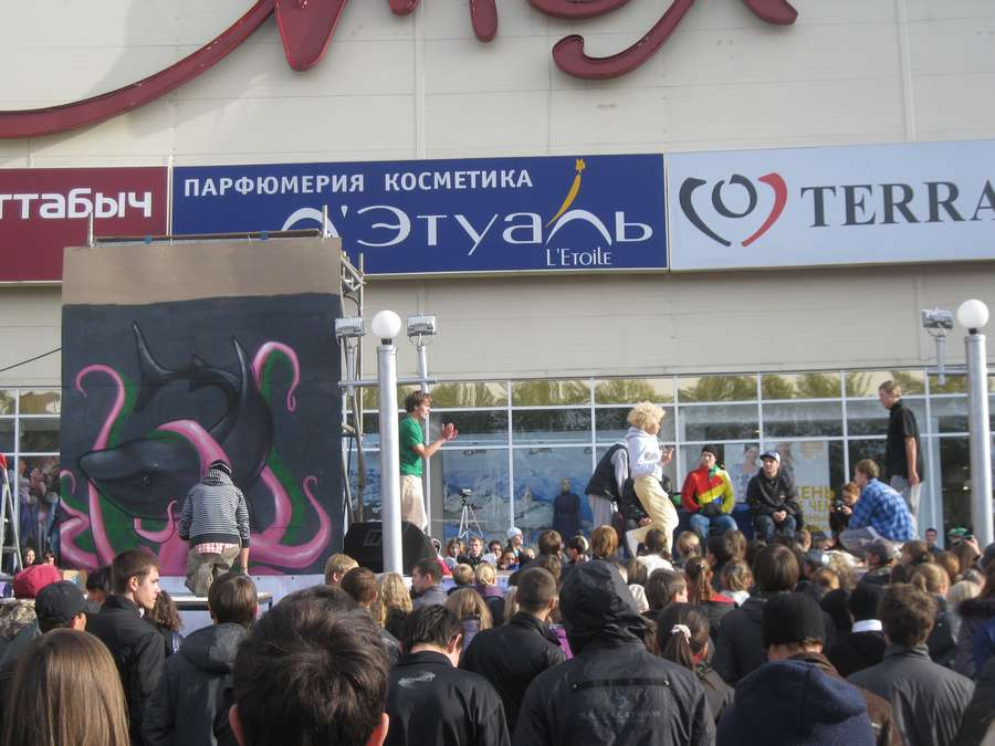 В Перми прошел фестиваль Street master-2010