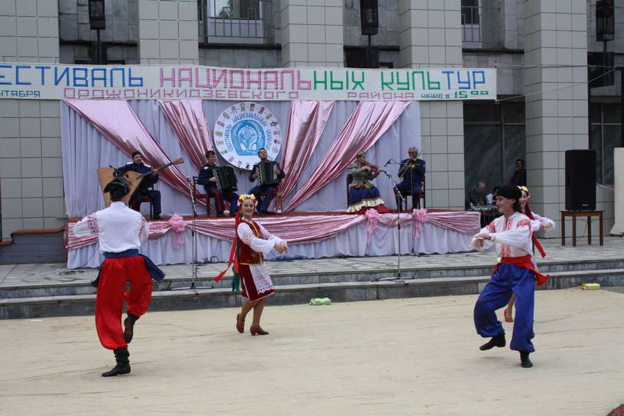 В Орджоникидзевском районе Перми прошел фестиваль - фото 1
