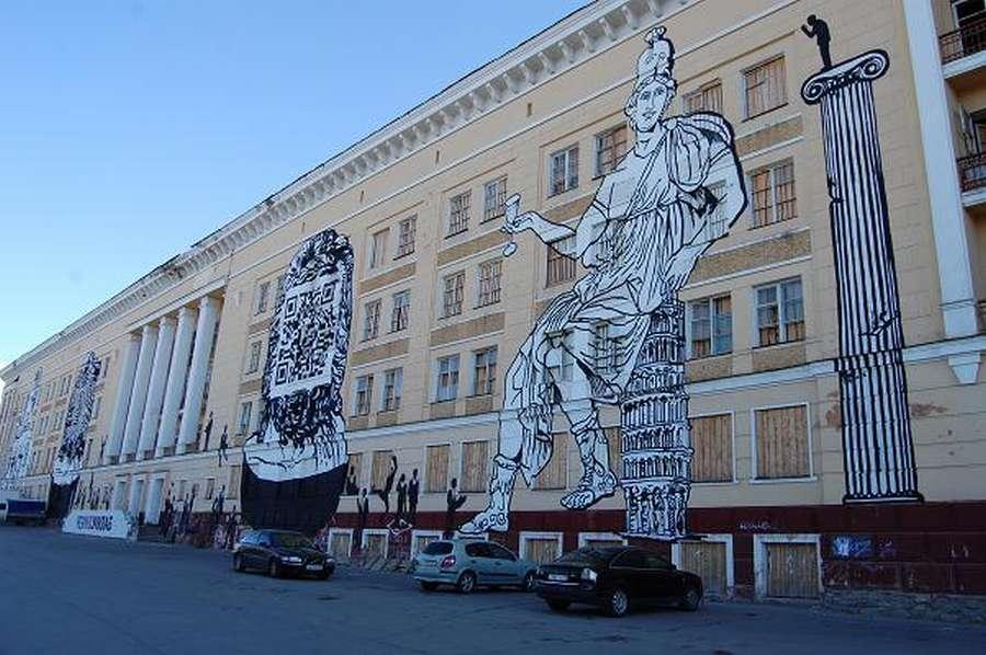 Пермская епархия причислила Гельмана к лику провокаторов