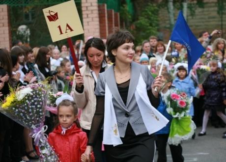 Губернатор Пермского края поздравил первоклашек - фото 1