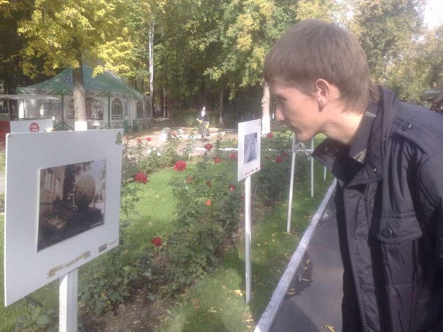 В парке имени Горького пермяки вспоминали старину - фото 1