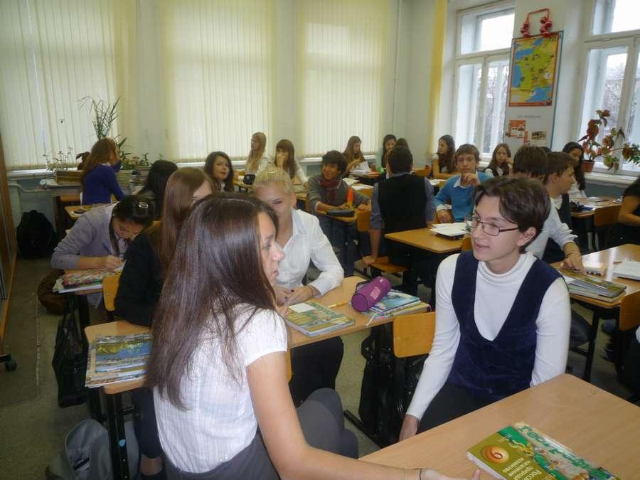 В Пермь приехали юные французы - фото 1