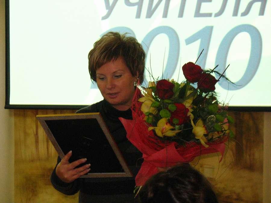 В Перми учителям гимназии вручили нетбуки