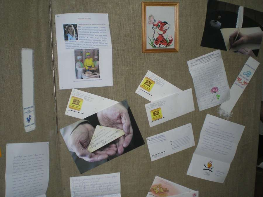 В Перми наградили авторов писем солдату