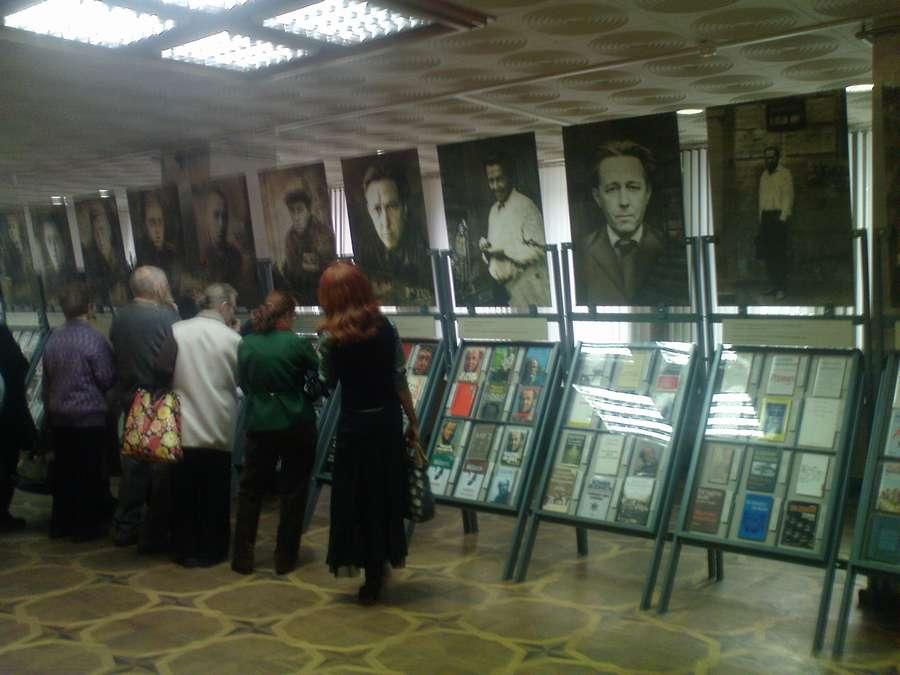 В Перми открылась выставка памяти Солженицына