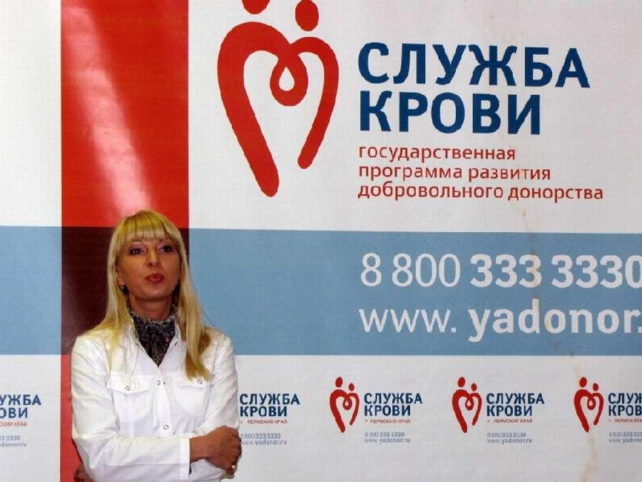 Сегодня в Перми награждали доноров