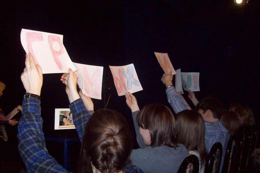 В Перми выбрали лучшую театральную семью - фото 5