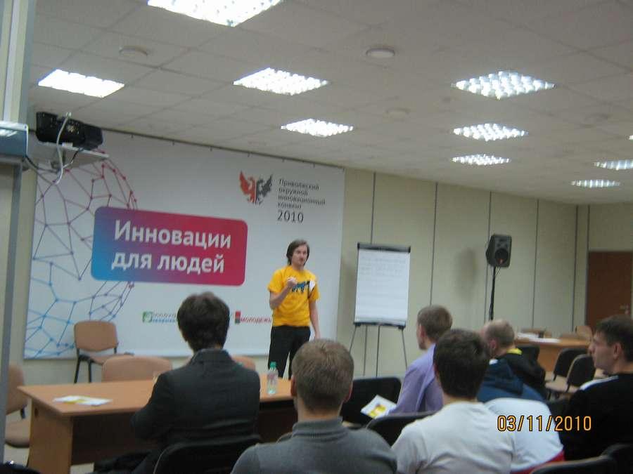 В Перми молодежь узнала секреты бизнеса - фото 1