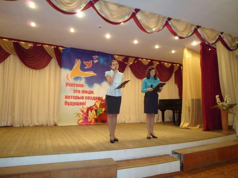 В Дзержинском районе Перми выявили лучших педагогов