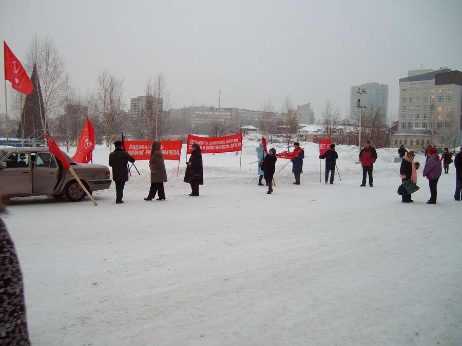 В Перми прошел митинг в защиту женщин и детей - фото 1