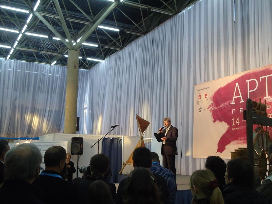 В Перми открылся международный арт-салон - фото 1