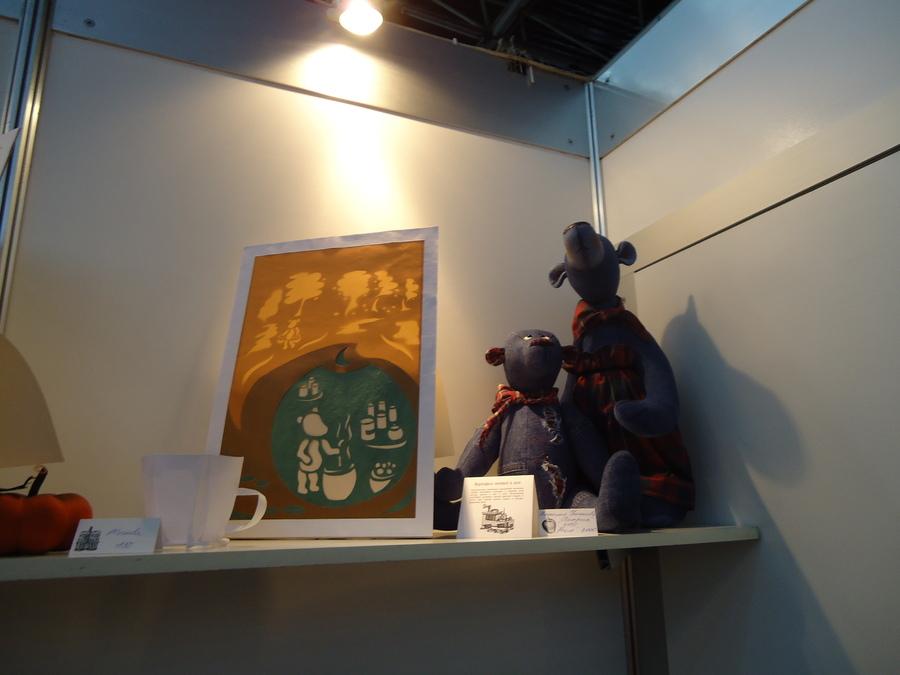 В Перми открылся международный арт-салон - фото 12