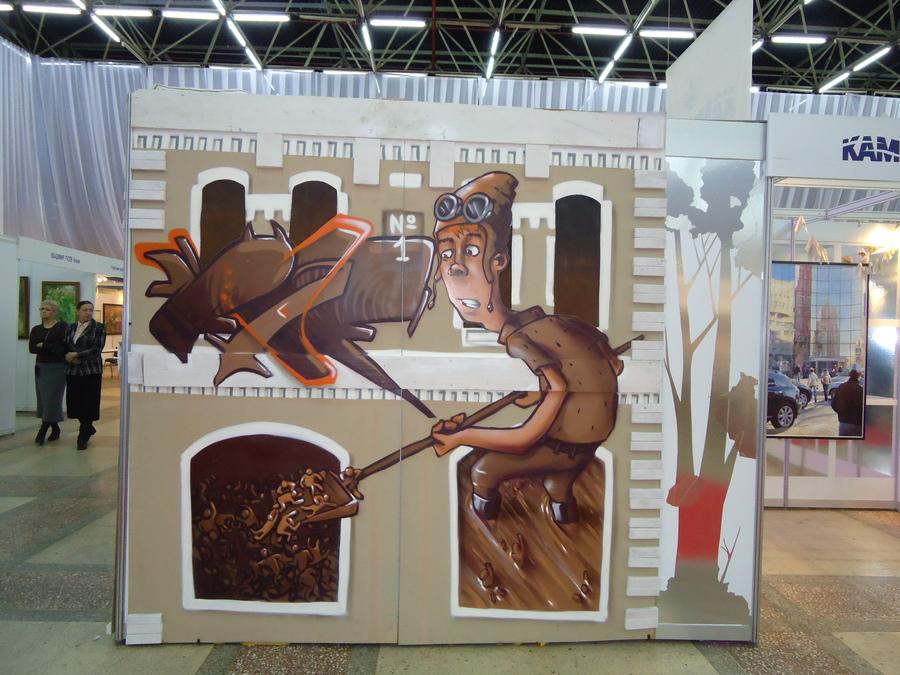 В Перми открылся международный арт-салон - фото 19