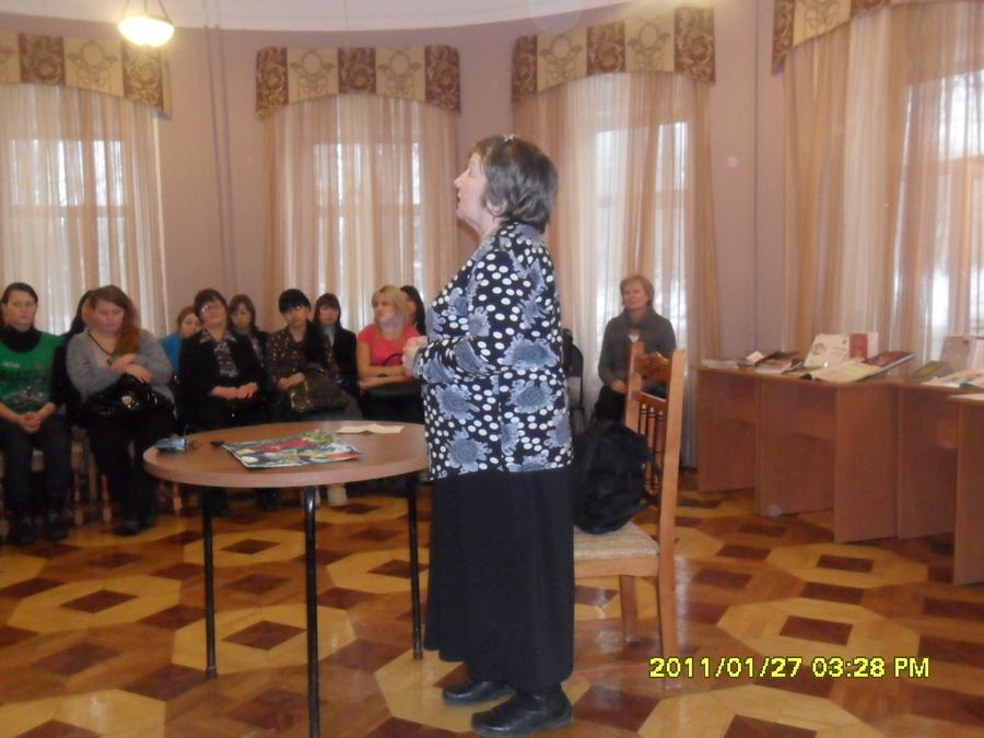 Пермская писательница сегодня учила учителей