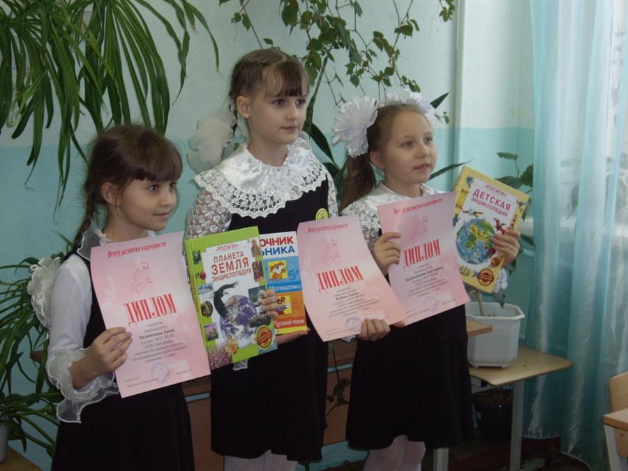 В Перми сегодня состязались юные ученые - фото 1