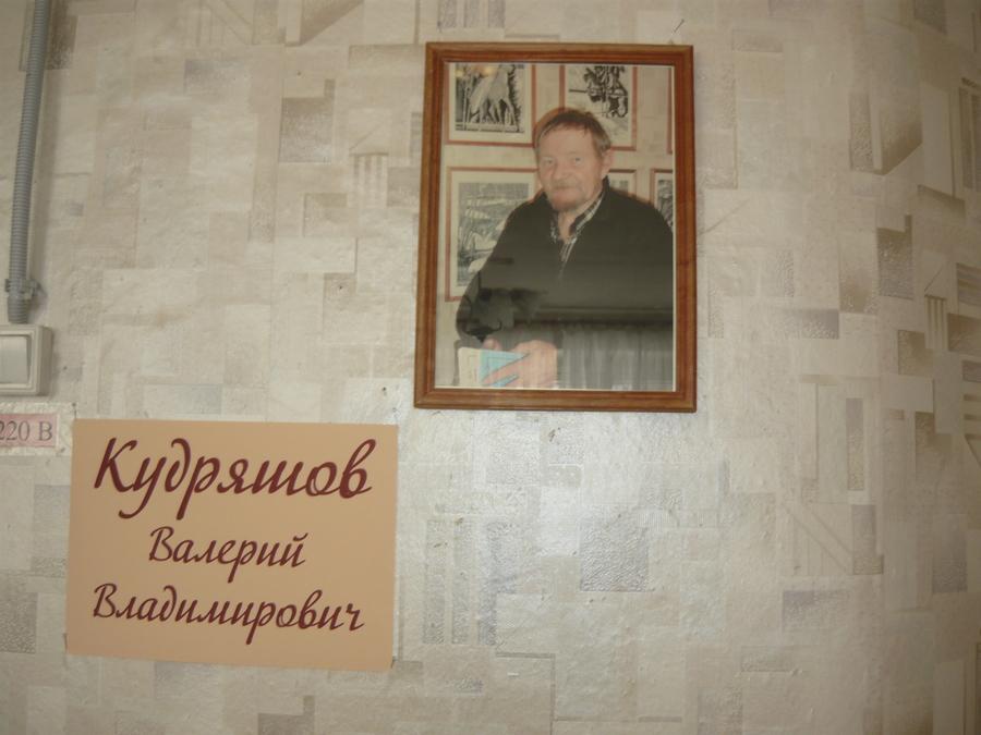 В пермском микрорайоне Гайва открылась выставка графики - фото 1