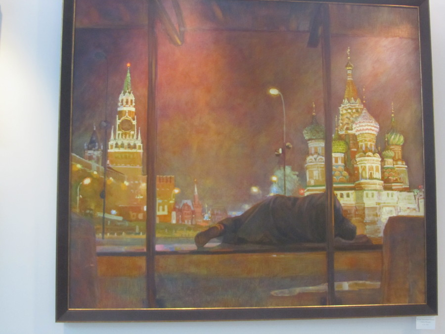 В Перми открылась выставка «Все, как есть»
