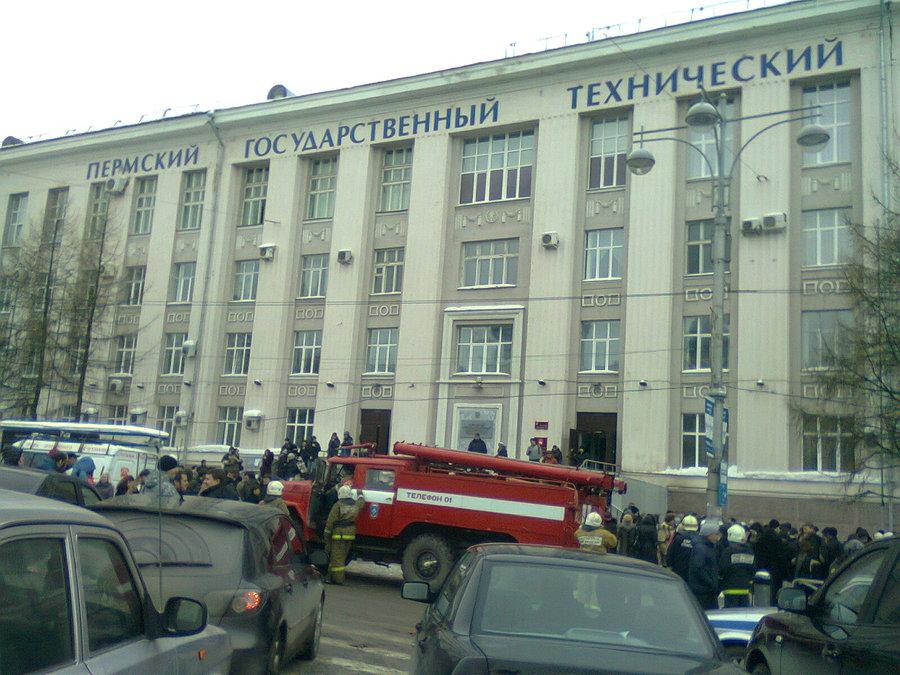 Бомба в Пермском политехе - фото 1