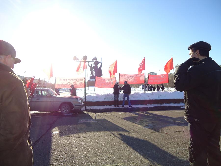 Пермские коммунисты не теряют надежды - фото 1