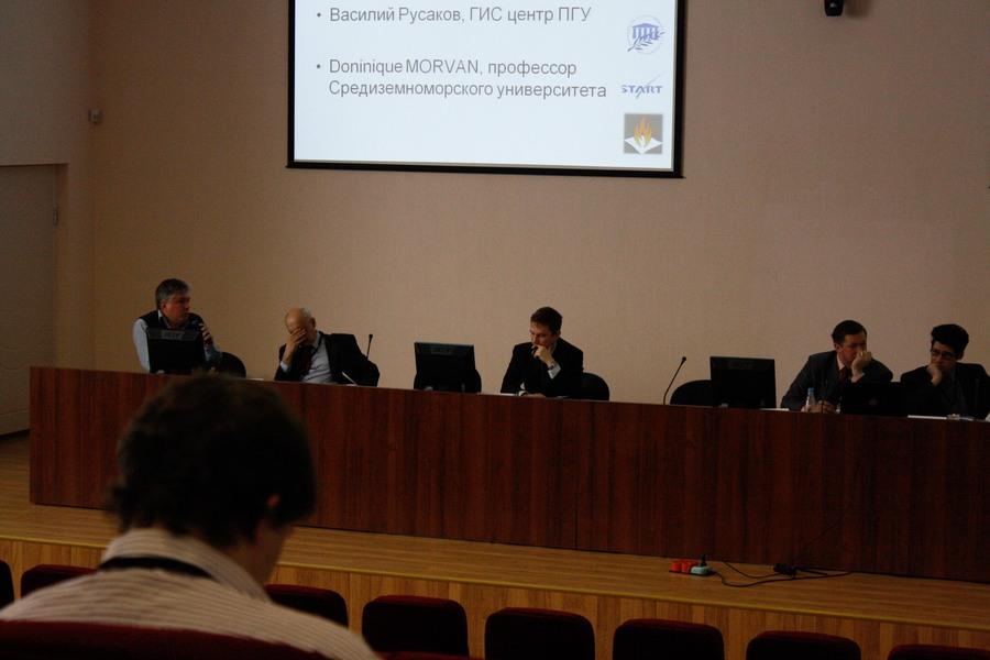 В Перми подвели итоги конкурса «У.М.Н.И.К.»