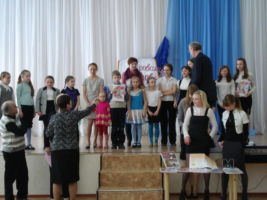 Соликамские гимназисты издали книгу своих стихов - фото 1
