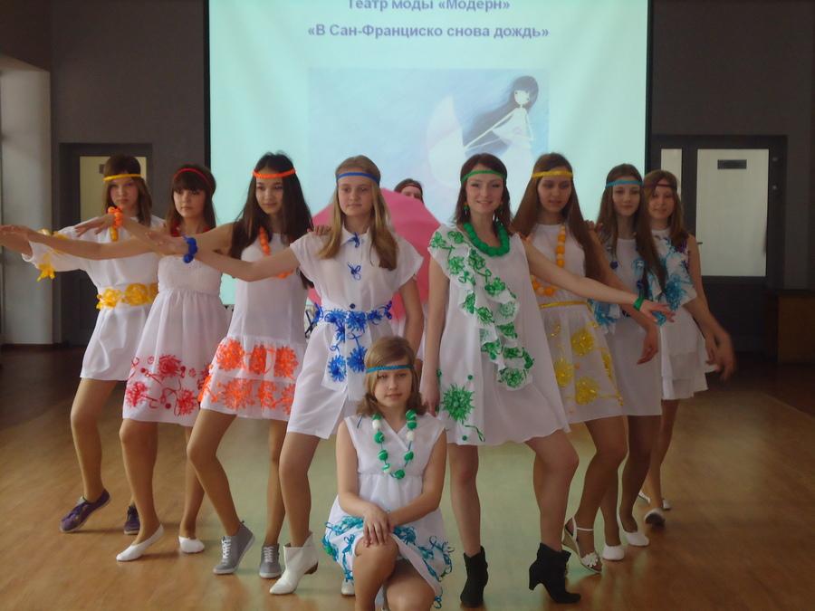 В Свердловском районе Перми состоялся праздник моды - фото 1