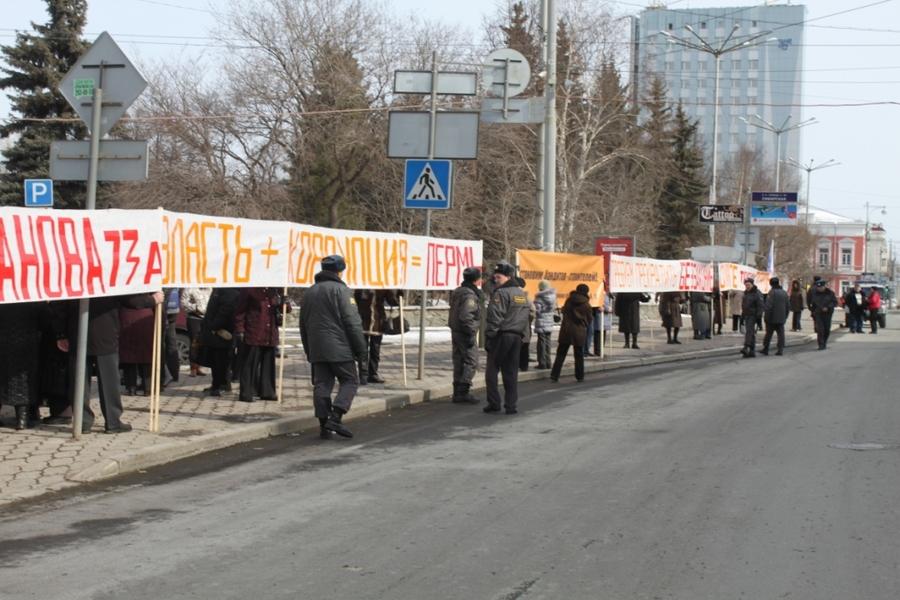 В Перми сегодня прошел митинг против строительной мафии - фото 1
