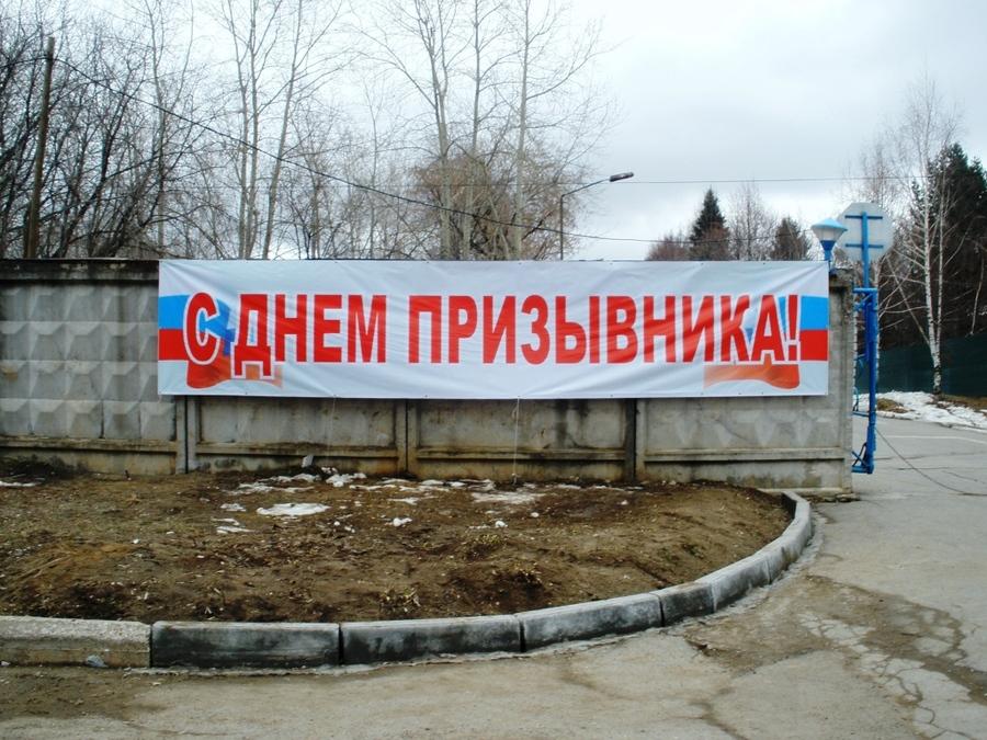 В Пермском военном институте прошел День призывника - фото 3