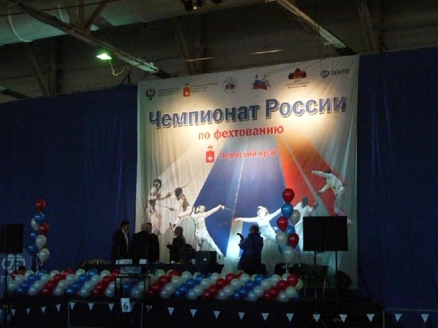 В Перми прошел первый день всероссийского чемпионата по фехтованию