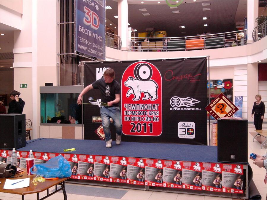 В Перми прошел чемпионат по йо-йо