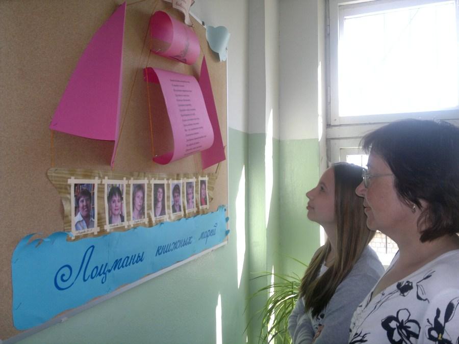 Библиотеки Пермского края отпраздновали свой день