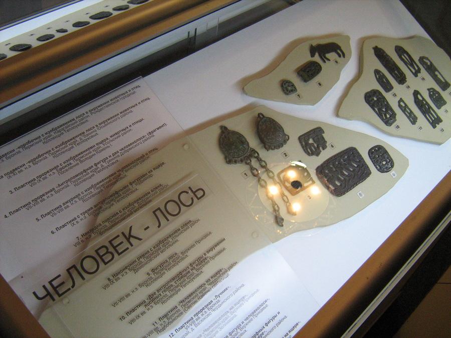 Финны подарили книгу пермским исследователям звериного стиля - фото 2